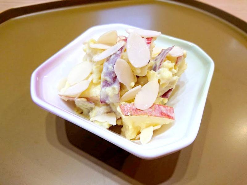 さつまいもとりんごのサラダ