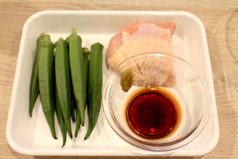 オクラと鶏むね肉のポン酢和え-材料