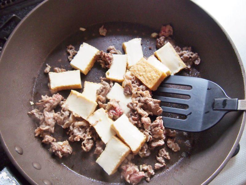 牛肉と厚揚げのカレー炒め②