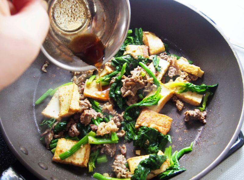 牛肉と厚揚げのカレー炒め③