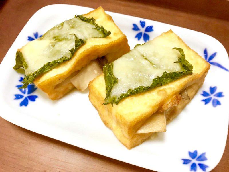 エリンギと厚揚げの大葉チーズ焼き