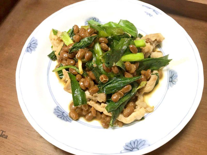 ニラと豚肉の納豆炒め