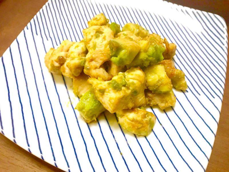アボカドと鶏胸肉の生姜焼き