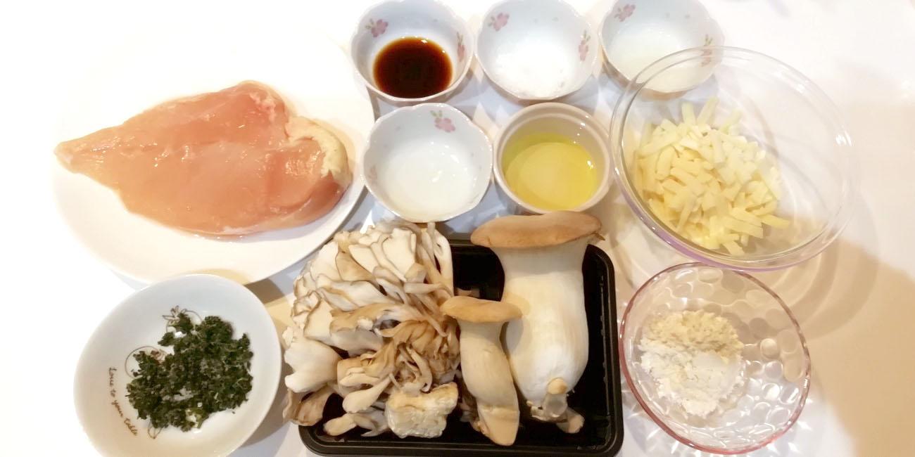 鶏むね肉ときのこのチーズ焼き-材料