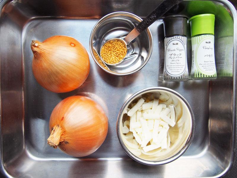 玉ねぎ丸ごとスープ-材料