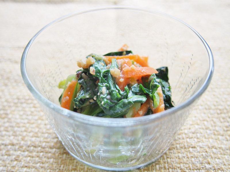 小松菜とにんじんのくるみ和え-完成