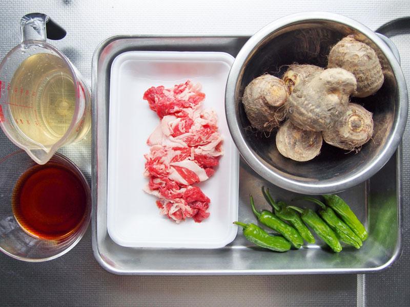 牛肉と里芋の煮っころがし-材料