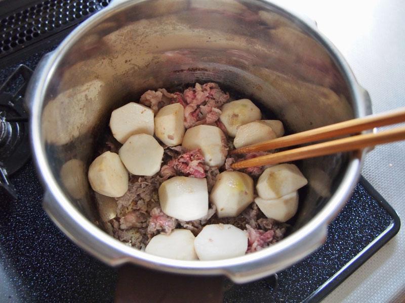 牛肉と里芋の煮っころがし②