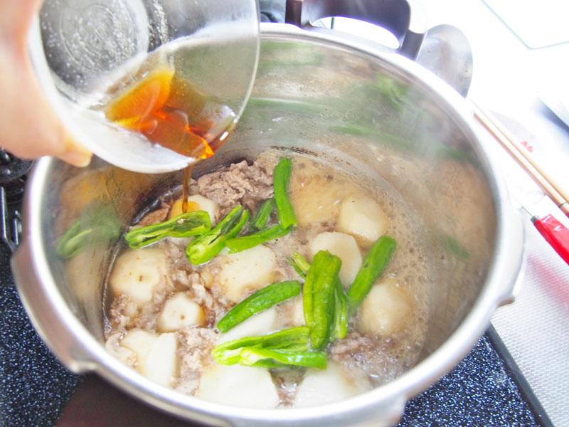 牛肉と里芋の煮っころがし③