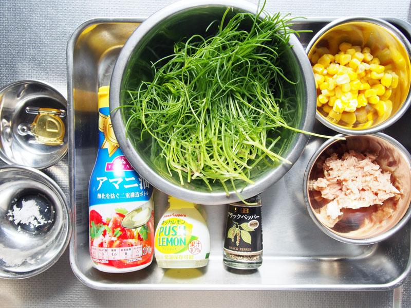 おかひじきとツナの亜麻仁油サラダ-材料